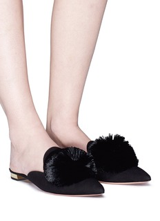 Aquazzura 'Powder Puff' pompom suede slippers