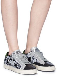P448 Sequin panel leather sneakers