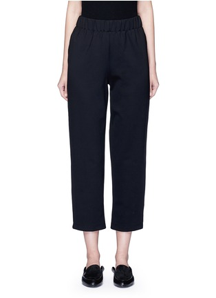 The Row - 'Leanne' elastic waist scuba jersey cropped pants