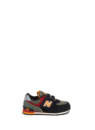 Main View - Click To Enlarge - New Balance - '574' strap suede toddler sneakers