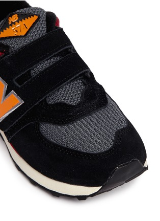 Detail View - Click To Enlarge - New Balance - '574' strap suede kids sneakers