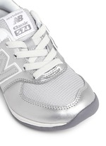'574' metallic faux leather toddler sneakers