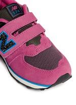 '574 Outside In' strap suede kids sneakers