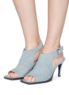 Aalto Suede slingback sandals