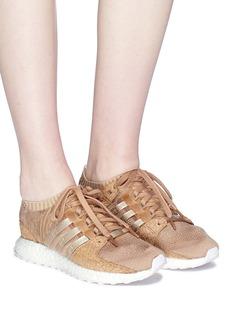 Adidas x Pusha T 'EQT Support Ultra King Push' Primeknit sneakers
