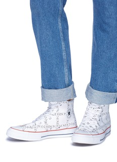 CONVERSE x JW Anderson 'Chuck 70' logo print high top sneakers