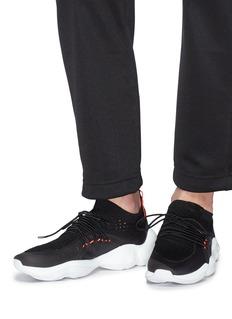 Reebok 'DMX Fusion NR' knit sneakers