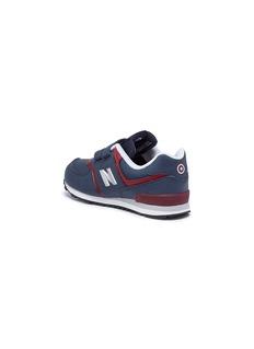 New Balance x Marvel '574 Captain America' toddler sneakers