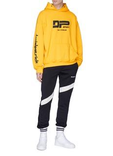 Daniel Patrick Logo outseam stripe jogging pants