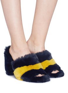 Sam Edelman 'Yael' colourblock stripe faux fur mules