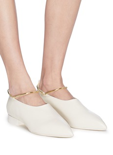 JIL SANDER NAVY Detachable anklet choked-up leather flats