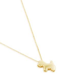 Roberto Coin 'Gold Treasures' yellow gold puppy pendant necklace