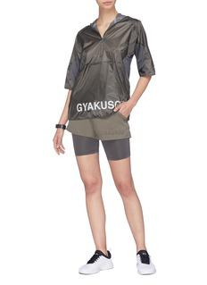 NikeLab x UNDERCOVER 'Gyakusou' reflective print half zip track jacket