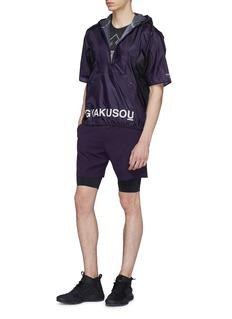 NikeLab x UNDERCOVER 'Gyakusou' mesh panel packable track jacket
