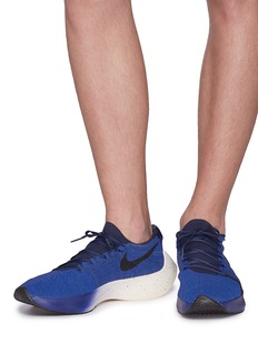 Nike 'Vapor Street' Flyknit sneakers