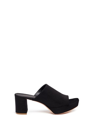 Main View - Click To Enlarge - Mansur Gavriel - Block heel suede mules