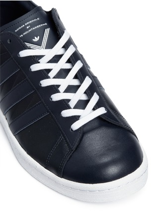 Detail View - Click To Enlarge - Adidas - 'Supergrip' leather sneakers