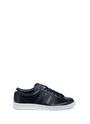Main View - Click To Enlarge - Adidas - 'Supergrip' leather sneakers