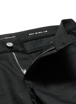 - Saint Laurent - Leather knee guard motocross jeans