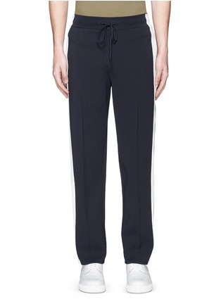 Main View - Click To Enlarge - Valentino - Side stripe bonded jersey pants
