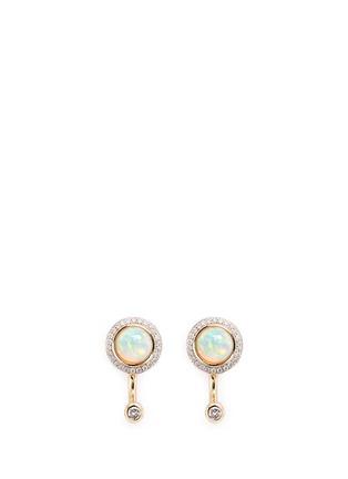 Main View - Click To Enlarge - Pamela Love - 'Gravitation' diamond pavé opal stud earrings
