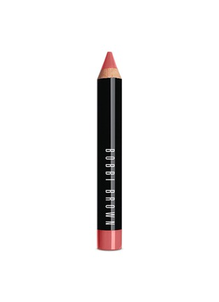 Main View - Click To Enlarge - Bobbi Brown - Art Stick - Brown Berry