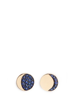 Pamela Love - 'Moon Phase' mismatched sapphire 18k yellow gold earrings