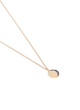 Figure View - Click To Enlarge - Pamela Love - 'Reversible Moon Phase' sapphire 18k yellow gold pendant