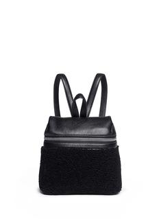 KARASmall shearling leather backpack