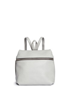 KARALeather backpack