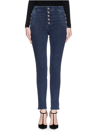 Detail View - Click To Enlarge - J Brand - 'Natasha Sky High' high waist skinny jeans