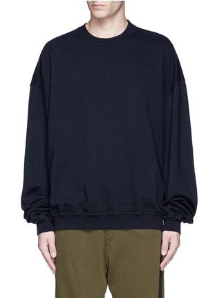 Main View - Click To Enlarge - Haider Ackermann - 'Perth' oversized sweatshirt