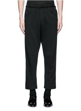 Main View - Click To Enlarge - Haider Ackermann - 'Perth' relaxed fit jogging pants