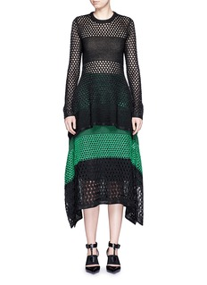 PROENZA SCHOULERVariegated stripe knit midi skirt