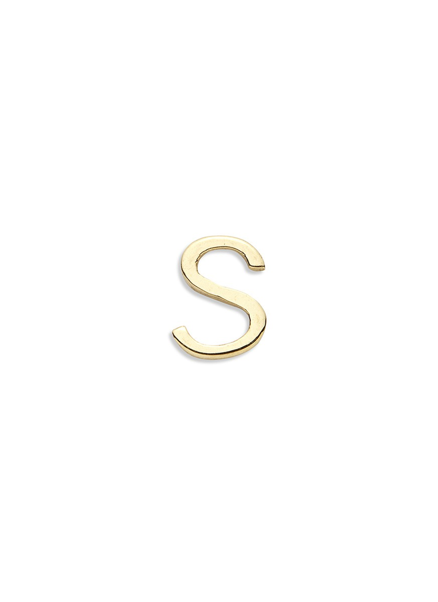 LOQUET LONDON 18k yellow gold letter charm - S