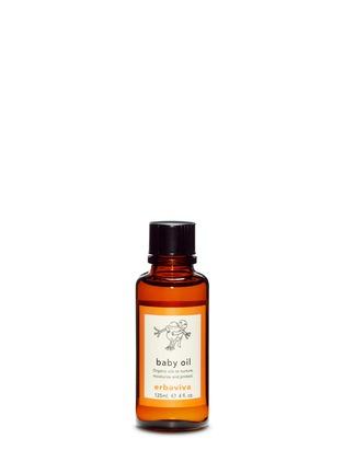 Erbaviva-Baby oil