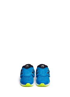 New Balance'Vazee Rush v2' mesh toddler sneakers