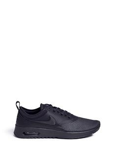 NikeBeautiful x Air Max Thea Ultra Premium' sneakers