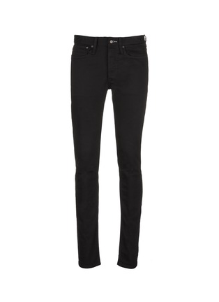 Main View - Click To Enlarge - Denham - 'Bolt' fade proof skinny jeans