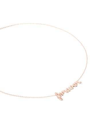 Detail View - Click To Enlarge - Thea Jewelry - 'Forever' 18k pink gold plated necklace