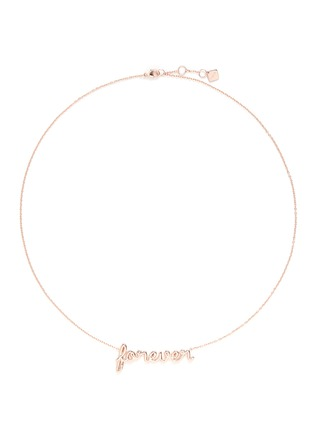 Main View - Click To Enlarge - Thea Jewelry - 'Forever' 18k pink gold plated necklace