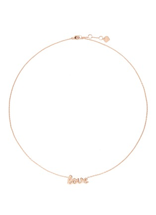Main View - Click To Enlarge - Thea Jewelry - 'Love' 18k pink gold plated necklace