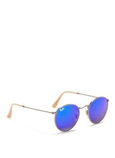 Ray-Ban'Round Flash Lenses Gradient' metal sunglasses