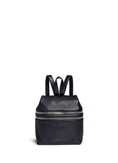 Kara Small double zip leather backpack