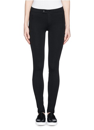 Main View - Click To Enlarge - Vince - 'Ponte' stretch knit skinny pants
