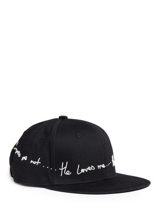 Main View - Click To Enlarge - Piers Atkinson - 'He Loves Me' beaded slogan baseball cap