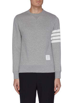 Main View - Click To Enlarge - Thom Browne - Stripe sleeve side split sweatshirt