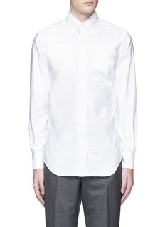 Thom Browne Button down cotton Oxford shirt