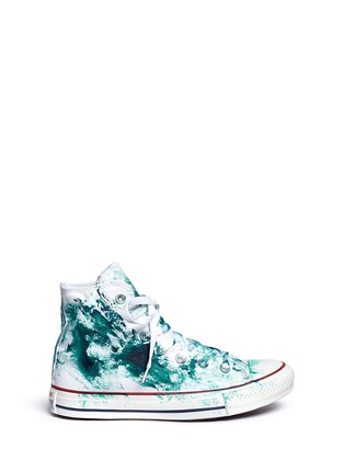 Main View - Click To Enlarge - RIALTO JEAN PROJECT - One of a kind hand-painted splash high top sneakers - Sz 37
