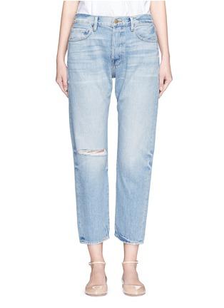 Detail View - Click To Enlarge - Frame Denim - 'Le Original' distressed knee boyfriend jeans